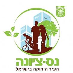F0_0244_0000_logo2014(1)