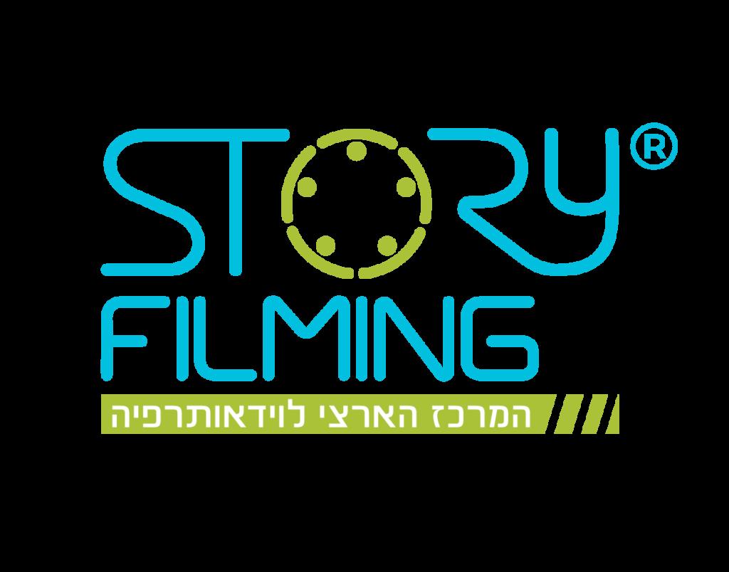 Story Filming Logo