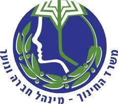מנהל-חברה-ונוער לוגו
